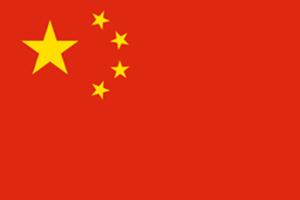 china-flag-icon-300x200