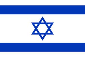 israel-flag-icon-300x200