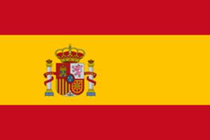 spain-flag-icon-300x200