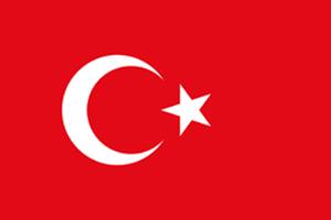 turkey-flag-icon-300x200
